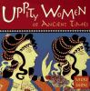 Go to record Uppity women of ancient times